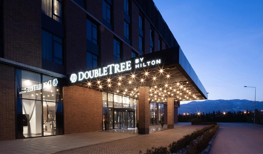 DoubleTree By Hilton ile Ayrıcalıklı Hissedeceksiniz...