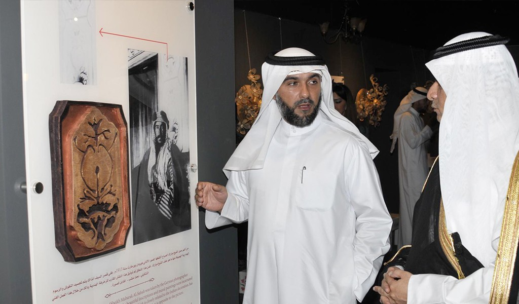 Kuveytli Araştırmacı Bashar Muhammed Khalifun